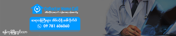 Home Call Banner 1